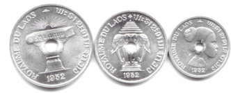 Kingdom of Laos 1952 coin set