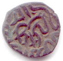 Sind horse jital 1249-1260AD