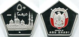 Abu Dhabi 50 Dirhams 2020 coin depicts Sheikh Zayad Grand Mosque