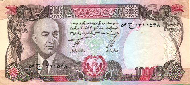 Afghanistan 1000 Afghani note of Mohammad Daoud Khan 1973-1978