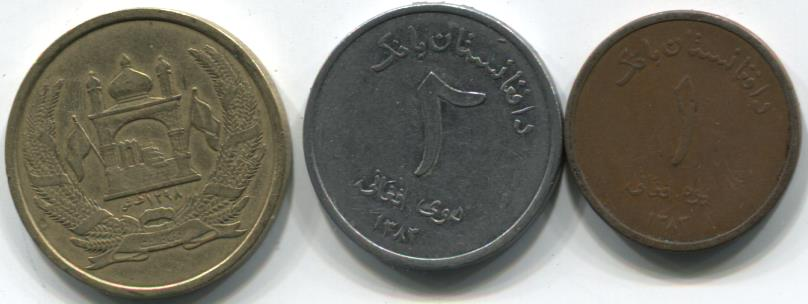 afghanistan 3 coin set  1  2