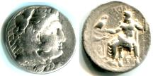 Macedonia, Alexander the Great 336-323BC, Silver Tetradrachm
