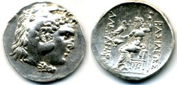 Silver Tetradrachm of Alexander the Great, 336-323BC