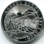 Armenia 500 Drams silver coin picturing Noah's Ark