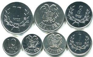 Armenia 7 coin set, 10 Luma - 10 Drams 1994