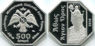 Pièce de 500 drachmes du Mont Athos (État athonic)