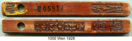 Chinese Bamboo Money, 1000 Wen (cash) 1928