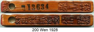 Chinese Bamboo Money, 200 Wen (cash) 1928