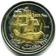 Bassas da India 500 Francs 2012 depicts sailing shiip Formidable