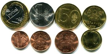 Belarus 8 coin set: 1 Copeck - 2 Rubles 2009 (released 2016)
