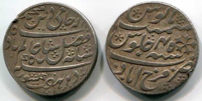 India Coins Of All Nations 1979 10 Paise Coin Unc India