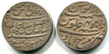 East India Company, Bengal Presidency, 1 Rupee, Yr. 45 (1805) Farrukhabad KM68