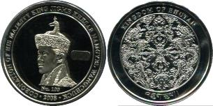 Bhutan 2008 Corination 100 Ngultrum coin