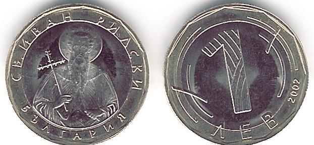 Bi Metallic Coins