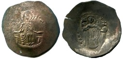 Byzantine Empire Aspron Trachy Scyphate of Manuel I 1143-1150AD