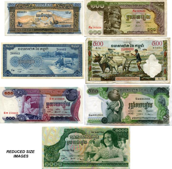 Cambodia paper money set from 1960's - 1970's