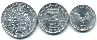 Kingdom of Cambodia 1959 coin set