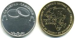Cameroon wedding coins have space to engrave your own name, initials or date