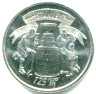 Canada 25 Cents 2017 125th anniversary of the Stanley Cup Ice Hockey trophy