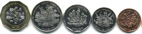 Cape Verde native flowers 1994 coin set