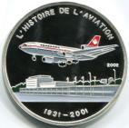 Chad silver 1000 Francs History of Aviation: DC-10