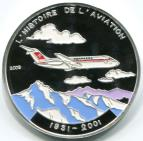 Chad History of Aviation silver 1000 Francs: DC-9