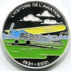Chad silver 1000 Francs History of Aviation: Fokker F-VIIa