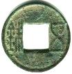 Ancient Chinese Wu Shu coin, 118BC - circa 500AD