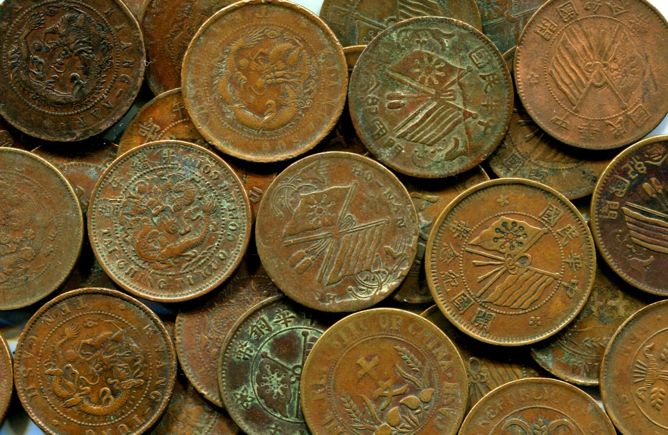 2400 Years Of Chinese Coins