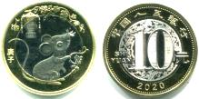 China 10 Yuan 2020 Year of the Rat bi-metallic coin
