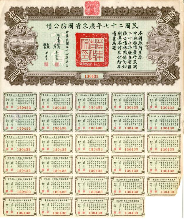 Kwangtung, China $10 1938 Defense bond with coupons