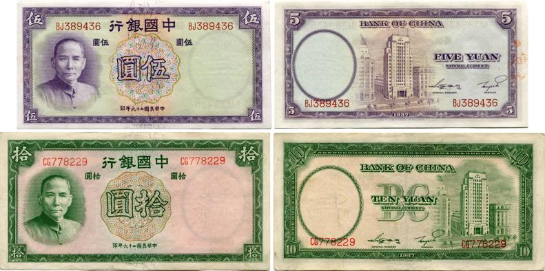 China, Bank of China, 5 & 10 Yuan 1937 P80 & P81