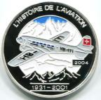 Congo Republic silver 1000 Francs History of Aviation: DC-2
