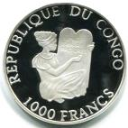 Congo Republic silver 1000 Francs History of Aviation