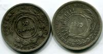 Costa Rica 50 Centavos 1923 counterstamped over 19th century 25 Centavos