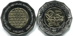 Croatia 25 Kuna 2011, Acceptance to join European Union commemorative