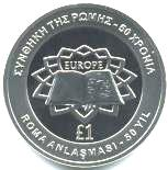Cyprus Treaty of Rome 1 Pound 2007