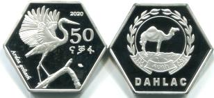 DAHLAC 50 NAFKA 2020 SIX-SIDED COIN