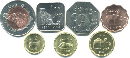 Darfur 2008 seven coin set featurs African wildlife
