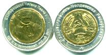 Transdniestra bi-metallic 100 Rubles picturing Pope John Paul II