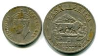 East Africa copper-nickel 50 Cents KM30 & 1 Shilling KM31, 1948-1950