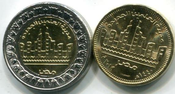 EGYPT COINS 2019 COMMERATIVE 50 PIASTRES NEW ALAMIN CITY BRILLIANT UNCIRCULATED