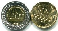 Egypt 50 Piastres (Qirsh) & 1 Pound 2019 Alamein New City