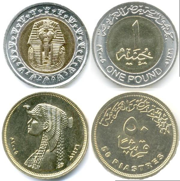 egypt05setb.jpg: https://varabic.wordpress.com/2008/05/08/miscellaneous-realia-from...