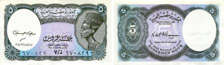 Reasonable Angola 20 Kwanzas 2014 Km # 111 Almost Uncirculated Large Bimetallic Coin Selling Well All Over The World Coins & Paper Money Angola