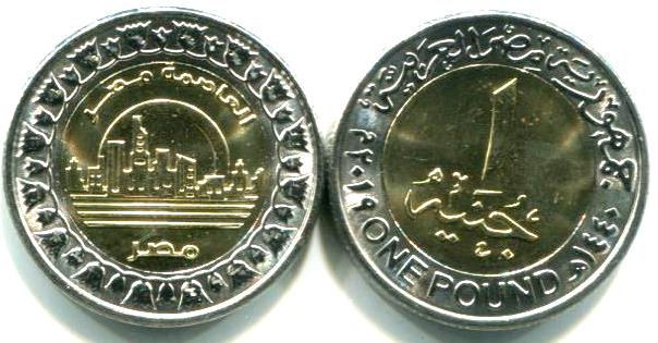 EGYPT 50 PIASTRES 2019 ALAMAIN NEW CITY UNCIRCULATED NEW COIN