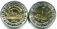 Egypt 1 Pound 2019 New Capital City