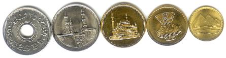 Egypt coin set