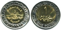 Egypt ringed bimetallic 1 Pound 2015 Suez Canal Expansion