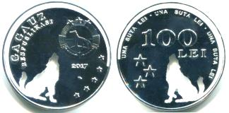 Gagauz Republic 100 Lei 2017 with cutout wolf coin